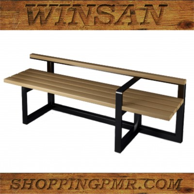 Парковая скамейка SKV_1010152
