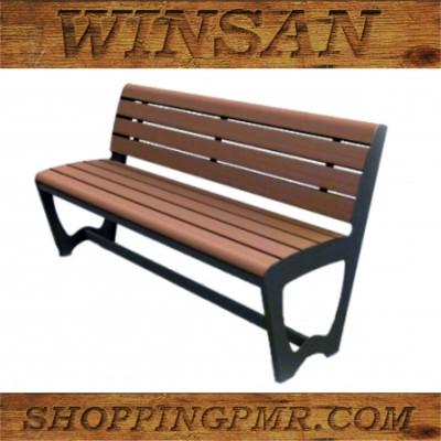 Парковая скамейка SKV_1010370